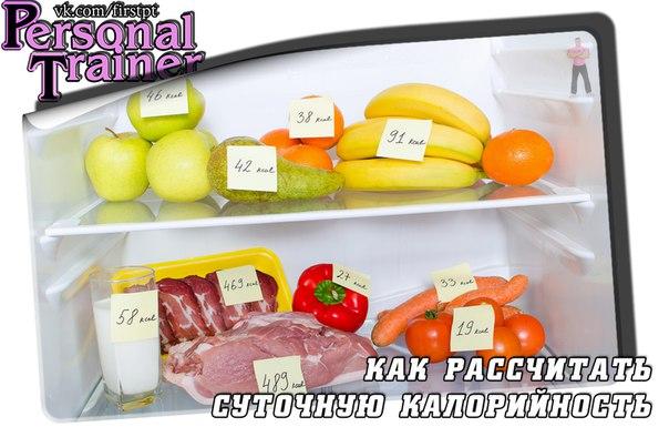 skolko-kaloriy-tratitsya-vo-vremya-orgazma